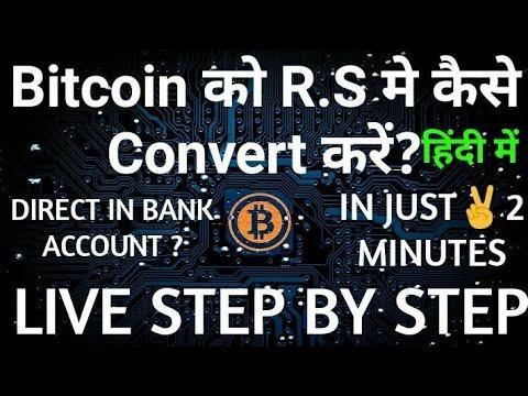 Bitcoin standartas