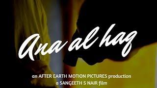 Ana Al Haq 2018 Crime Thriller Short Film