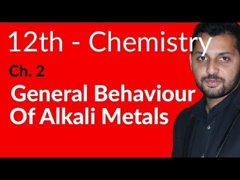 Fsc Chemistry book 2, Ch 2 - General Behaviour of Alkali Metals - 12th Class Chemistry