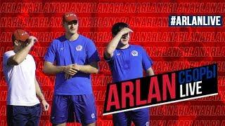 Пилотный выпуск новой рубрики Arlan-TV
