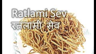 Ratlami Sev | Spicy Flavorful Sev | Tea Time Snacks | RinkusRasoi