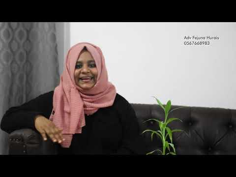 LEARN LAW   Advocate Fejuna Hurais