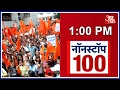 Download Video Non Stop 100: BSSC Paper Leaked In Patna, AISA And ABVP Protest Against Staff Selection Commission