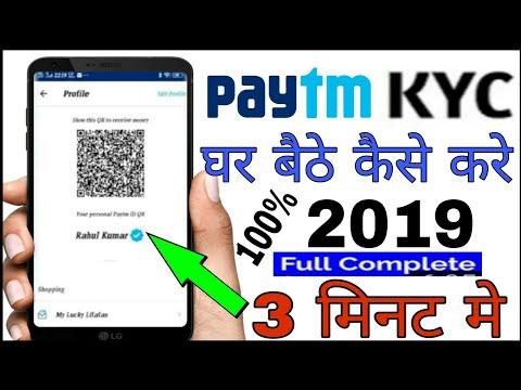 Download Paytm Kyc Kese Kare Paytm Kyc Live Proof Option