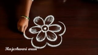 Simple Lotus Kolam Designs With Dots * Easy Friday Muggulu With Dots * Small Rangolis for beginners