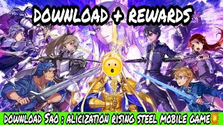 How to download sword art online :alicization rising steel mobile game || feat. Qooapp