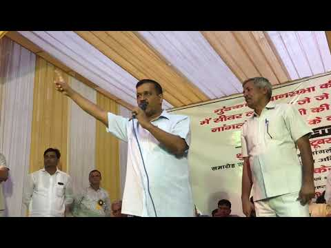 Delhi CM inaugurated Piped Drinking Water & Sewer Drainage system in Mundka Assembly