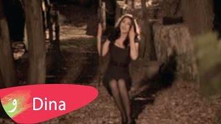 تحميل و مشاهدة Dina Hayek - Akh Yammi (Official Clip) / دينا حايك - أخ يامي MP3