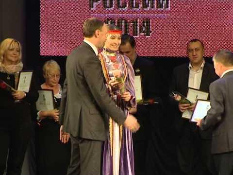 Выступление руководителя Агентства печати РБ Бориса Мелкоедова на церемонии награждения победителей конкурса