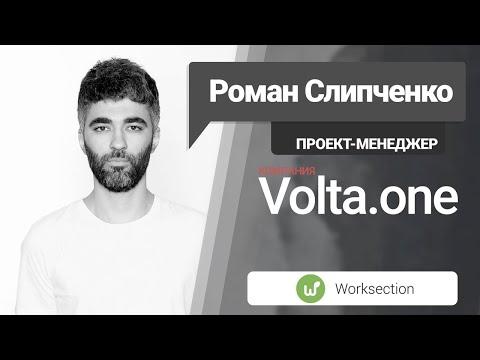 Видеообзор Worksection