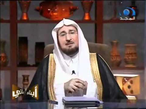 احذري يا ابنتي   أ د  عبدالكريم بكار