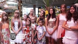 Kids Fashion Camp Ukrainian Fashion Academy 2015
