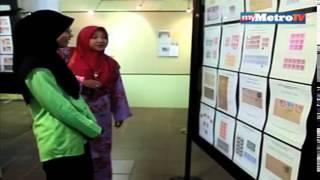 Stamp Muzium Melaka
