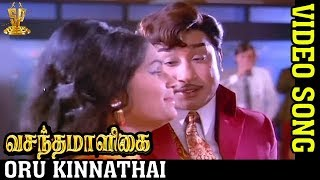 Thanga Pathakkam Tamil Full Movie