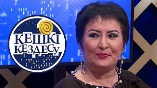 Гауһар Әлімбекова: Күйеуімді бір көргеннен ұнаттым!