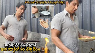 Sonu Sood Makes his Own Dosa on Shooting Spot | Sonu Sood Simplycity |