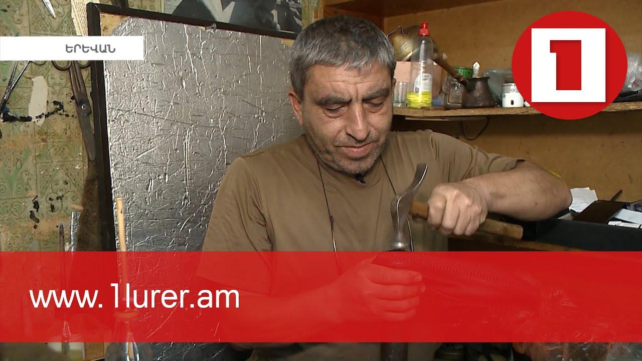 Հայաստանում կաշվի տեղական հումքի մեծ պահանջարկ կա