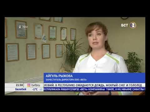 """ООО """"Башкирский купец"""""""