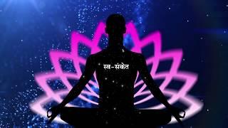 Yuva Kranti Rath -Yuva Bharat Yatra-How to get success (Dhyan)