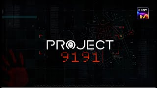 Project 9191 Trailer