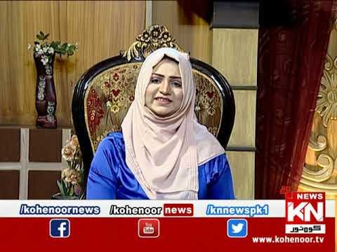 Istakhara 29 April 2020 | Kohenoor News Pakistan