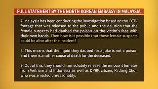 North Korea continues to trash police investigation