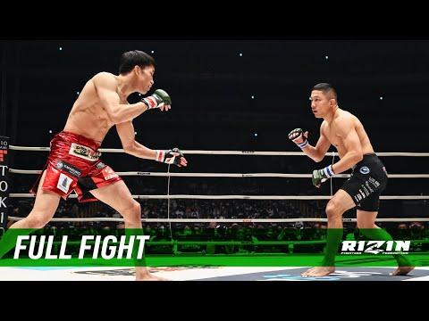 Full Fight | 那須川天心 vs. 堀口恭司 / Tenshin Nasukawa vs. Kyoji Horiguchi - RIZIN.13