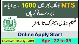 nts jobs 2019 karachi - Thủ thuật máy tính - Chia sẽ kinh