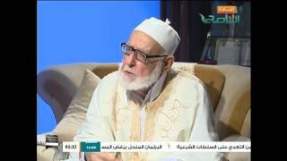 بين يدي العلماء : مع فضيلة الشيخ عبداللطيف الشويرف (2) 17 - 09 - 2015