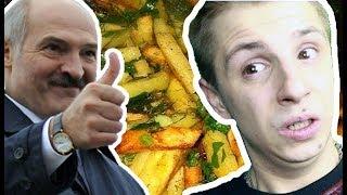 ТОФИК ДИПСАЙЗ ПРО КАРТОШКУ