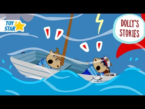 Dolly's Stories | Brothers' sea voyage | Funny New Cartoon for Kids | Episode #49