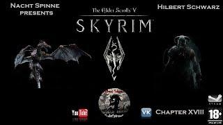 Skyrim - Часть 18: Настройка Сферы, Лабиринтиан, Становление Архимагом.