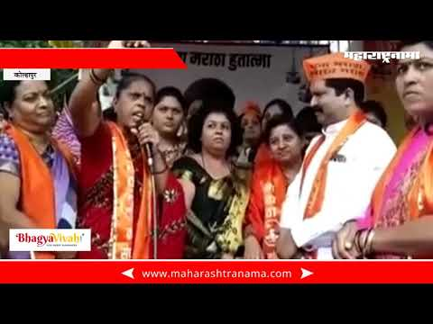 Maratha ladies shown bangles to Shivsena MLA Sujeet Minachekar