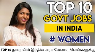 Top 10 Government Jobs In India for Women | Female - Government department - GOVERN