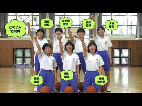 夢おいチャレンジ第2弾「フリースローチャレンジ」 入野中学校女子バスケットボール部|浜松いわた信用金庫