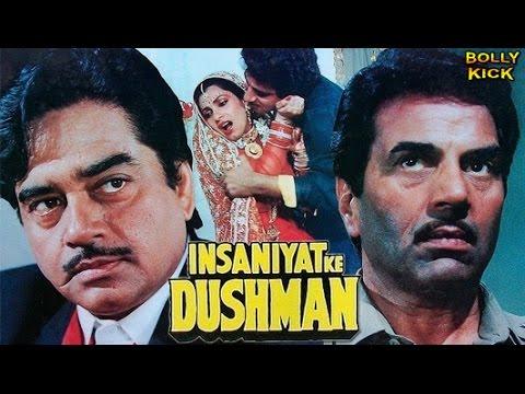 Insaniyat Ke Dushman Full Movie | Hindi Movies 2018 Full Movie | Dharmendra Full Movies |