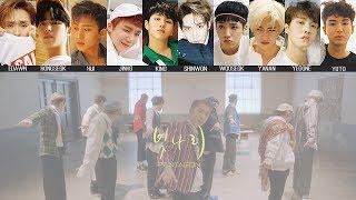 PENTAGON   Shine(빛나리) MV + Lyrics Color Coded HanRomEng