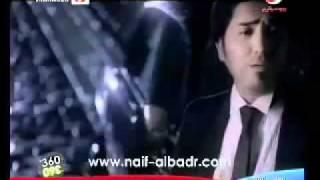 تحميل اغاني [ كليب ماعاد لي خاطر + نايف البدر ] - YouTube.flv MP3