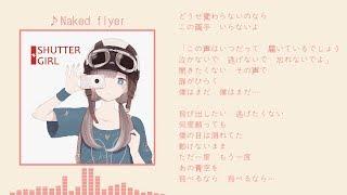 【Primary】私的yuikoメドレー【作業用BGM】