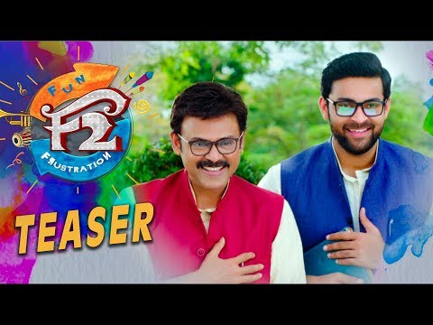 F2 - Fun And Frustration - Movie Trailer Image