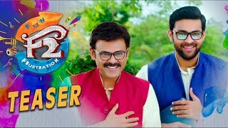 Trailer of F2: Fun and Frustration (2019)