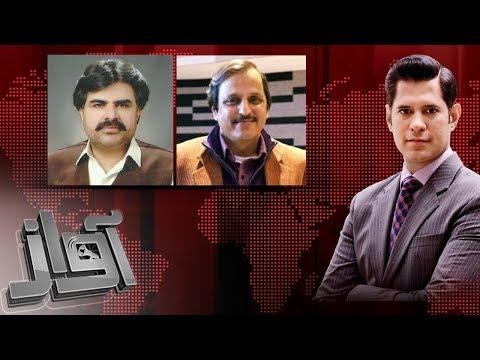 Benazir Qatl Case Ka Drop Scene | Awaz | SAMAA TV | 31 Aug 2017