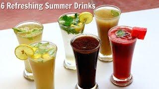 6 तरीके के फ्रेश ड्रिंक गर्मियों के लिए   6 Refreshing Summer Drinks   Summer Drink   KabitasKitchen