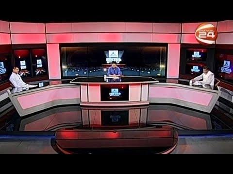 করোনা মোকাবেলায় ডাক্তার-নার্সদের নিরাপত্তা | মুক্তমঞ্চ | 28 March 2020