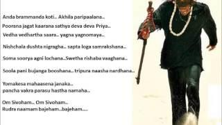 Atch Onl Om Shivoham Song Lyrics - Orchid