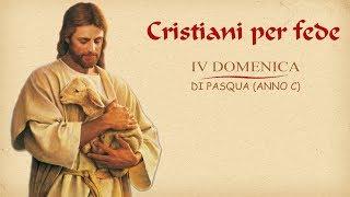 Risultati immagini per Immagini IV domenica di Pasqua anno C