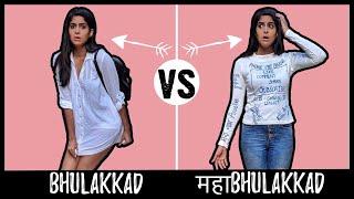 Bhulakkad VS. महा Bhulakkad   Rickshawali