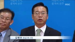 2015년 09월 16일 방송 전체 영상