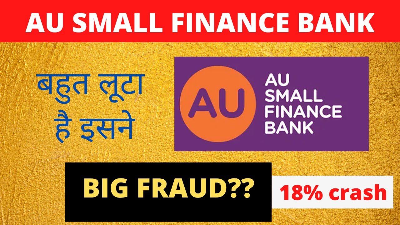 WHY AU SMALL FINANCING BANK FALLING??? AUBANK newest news thumbnail