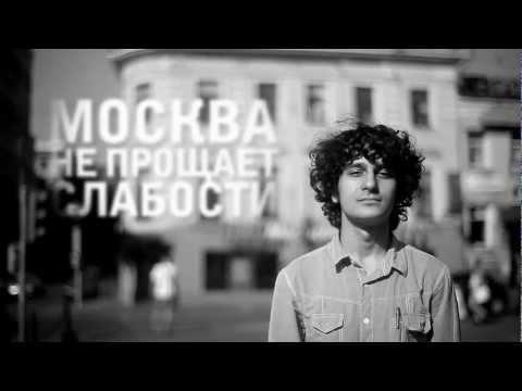 Лучший рэп о Москве / Best rap about Moscow (Елисей Маслов)